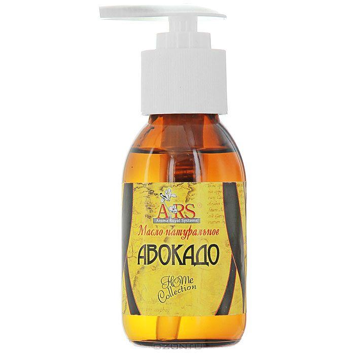 ARS Натуральное масло Авокадо, 100 млАРС-704Масло ARS Авокадо подарит вашей коже бархатистость и природное увлажнение.Женщины Мексики и Аризоны недаром называли его «маслом красоты». Напитает сухую кожу и придаст ей сияние молодости. Масло обладает мягким пикантным ореховым ароматом. • питает сухую кожу и придает ей сияние молодости; • повышает упругость и тонус всех типов кожи; • регенерирует верхние слои эпидермиса и усиливает его защитные функции; • защищает кожу от вредного воздействия ультрафиолетовых лучей; • обладает антиоксидантными свойствами, берется с признаками старения; • улучшает структуру волос и восстанавливает после окрашивания. Активные компоненты: триглицериды олеиновой и незаменимых линолевой, линоленовой и арахидоновой кислот, витамин Е, протеин, натуральный хлорофил. Не содержит SLS, парабенов, минеральных масел, силиконов, животных жиров, красителей, ароматизаторов, консервантов.