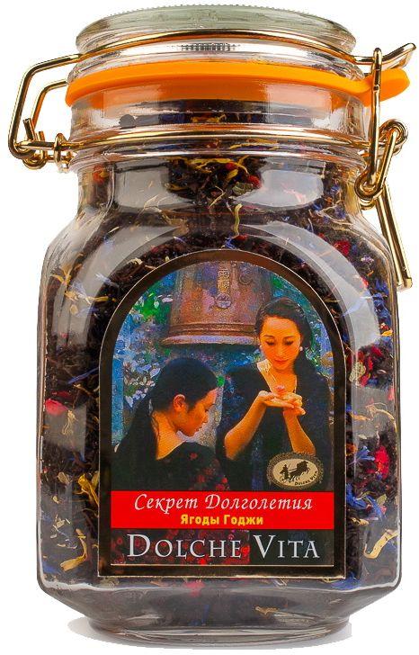 Элитный цейлонский крупнолистовой чай с листьями черной смородины, календулой, вереском, кусочками манго, ягодами клюквы, ежевики и годжи, с ароматом черники в стеклянной банке с замком.