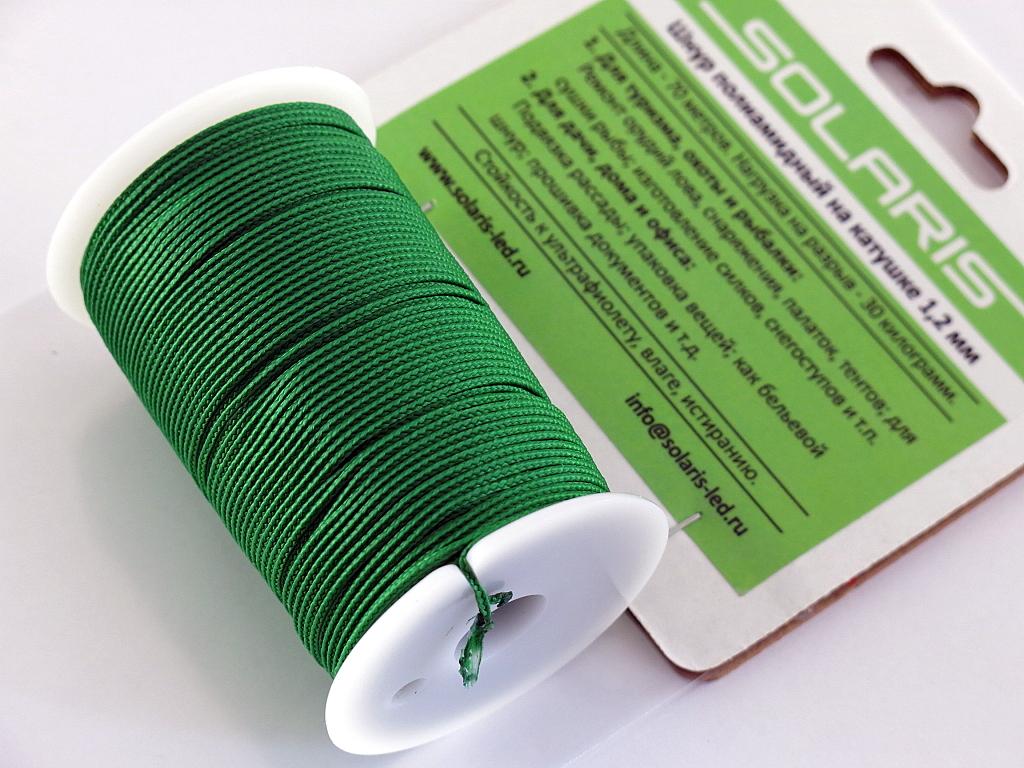 Шнур полиамидный Solaris на катушке, 1,2 мм х 70 м, цвет: зеленыйS6301gПрочный многоцелевой плетеный шнур из полиамида, выдерживает нагрузку на разрыв 30 кг. Для удобства использования шнур намотан на катушку, на торце катушки есть прорезь для фиксации свободного конца шнура. Диаметр шнура 1,2 мм, длина 70 метров. Свойства и конструкция полиамидного шнура: Стойкость к солнечному излучению (ультрафиолет), влаге, истиранию, воздействию насекомых. Не подвержен гниению и плесени. Диапазон рабочих температур от -60 до +120 °С. Шнур диаметром 1,2 мм состоит из восьми плотно сплетенных прядей. Благодаря такой надежной конструкции шнур не расплетается при повреждении одной или даже нескольких прядей. Сферы применения полиамидного шнура: - Туризм, рыбалка, охота: Ремонт орудий лова, палаток, тентов, туристического снаряжения. Применяется для оснастки лодок, развешивания рыбы для сушки. Изготовление силков, снегоступов и т.п. - Дачное и домашнее хозяйство, для офиса: Подвязывание рассады, разметка...