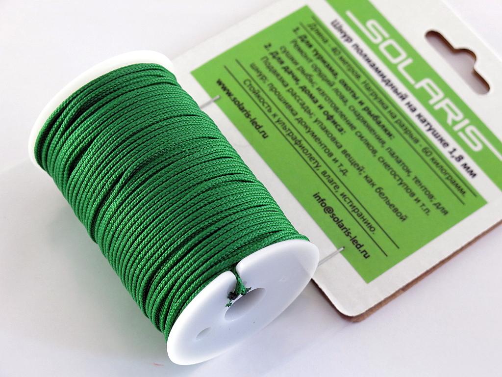 Шнур полиамидный Solaris на катушке, 1,8 мм х 40 м, цвет: зеленыйS6302gПрочный многоцелевой плетеный шнур из полиамида, выдерживает нагрузку на разрыв 60 кг. Для удобства использования шнур намотан на катушку, на торце катушки есть прорезь для фиксации свободного конца шнура. Диаметр шнура 1,8 мм, длина 40 метров. Свойства и конструкция полиамидного шнура: Стойкость к солнечному излучению (ультрафиолет), влаге, истиранию, воздействию насекомых. Не подвержен гниению и плесени. Диапазон рабочих температур от -60 до +120 °С. Шнур диаметром 1,8 мм состоит из сердечника и двенадцати плотно сплетенных прядей. Благодаря такой надежной конструкции шнур не расплетается при повреждении одной или даже нескольких прядей. Сферы применения полиамидного шнура: - Туризм, рыбалка, охота: Ремонт орудий лова, палаток, тентов, туристического снаряжения. Применяется для оснастки лодок, развешивания рыбы для сушки. Изготовление силков, снегоступов и т.п. - Дачное и домашнее хозяйство, для офиса: Подвязывание рассады,...