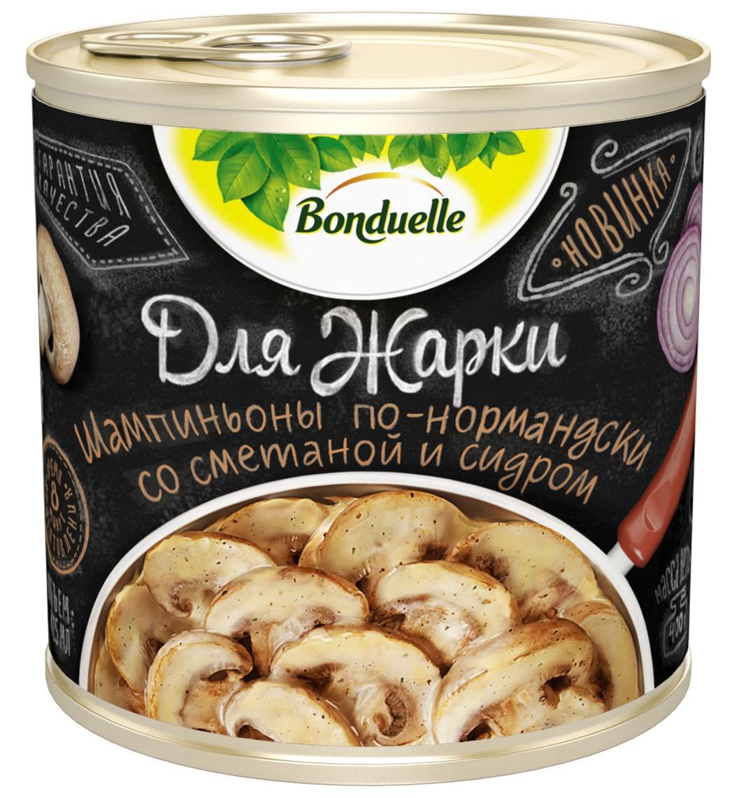 Bonduelle шампиньоны по-нормандски со сметаной и сидром Для жарки, 400 г5529Уникальный продукт, которого в России не предлагает больше никто. Все шампиньоны заботливо выращиваются в долине реки Луара во Франции, а затем бережно собираются, промываются и нарезаются, чтобы быть приготовленными в традиционном нормандском соусе из сметаны и сидра. Это ароматное, изящное блюдо очень просто готовить - достаточно обжарить грибы всего 8 минут на сильном огне. Уважаемые клиенты! Обращаем ваше внимание, что полный перечень состава продукта представлен на дополнительном изображении.