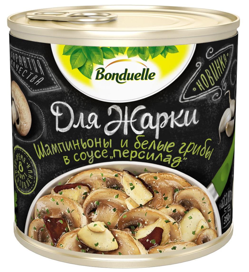 Грибы «Для жарки» Bonduelle — это шампиньоны и белые грибы, собранные вручную исключительно в долине реки Луара во Франции, очищенные, промытые, нарезанные и заправленные изысканными соусами с нормандским сидром, петрушкой или сметаной.