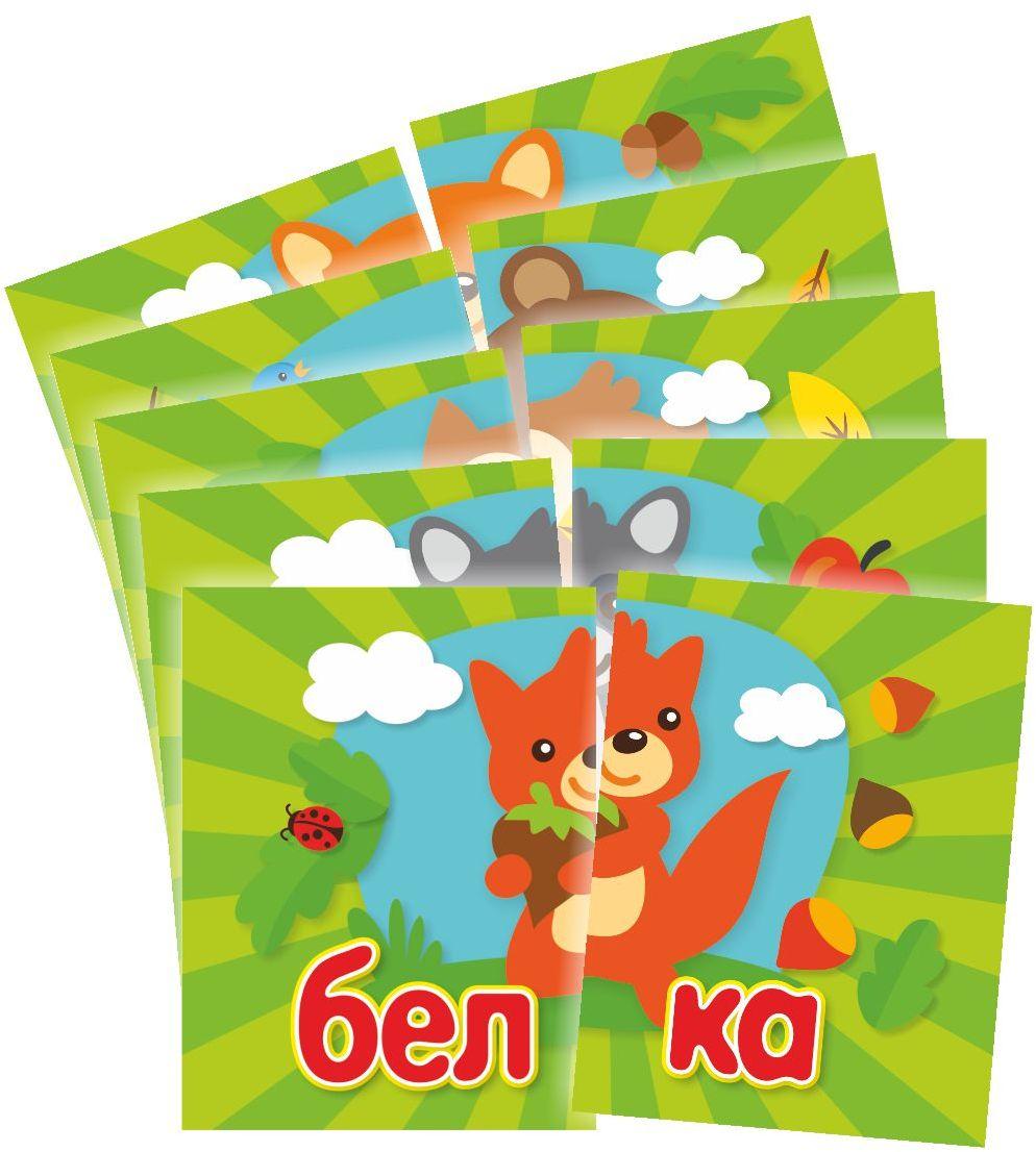 Издательская группа Квадра Обучающая игра Читаем по слогам2381Наборы серии Обучающие карточки составлены на самые разнообразные темы. С помощью этих наборов ваш ребенок с самого юного возраста научится основам логического мышления. Они так же полезны для общего развития и расширения кругозора ребенка. Яркие картинки, удобная упаковка сделает процесс обучения еще более простым. И ваш ребенок в игровой форме с легкостью сможет познавать этот мир. Все наборы выполнены из картона, не содержащего вторичного сырья и вредных красителей. Карточки абсолютно безопасны для детей любого возраста.