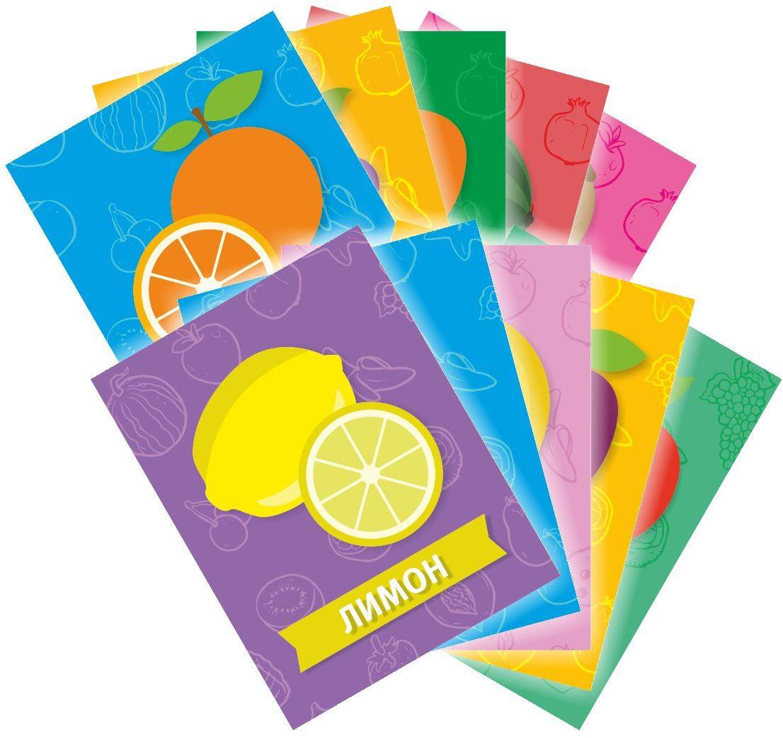 Издательская группа Квадра Обучающая игра Фрукты2372Наборы серии Обучающие карточки составлены на самые разнообразные темы. С помощью этих наборов ваш ребенок с самого юного возраста научится основам логического мышления. Они так же полезны для общего развития и расширения кругозора ребенка. Яркие картинки, удобная упаковка сделает процесс обучения еще более простым. И ваш ребенок в игровой форме с легкостью сможет познавать этот мир. Все наборы выполнены из картона, не содержащего вторичного сырья и вредных красителей. Карточки абсолютно безопасны для детей любого возраста.