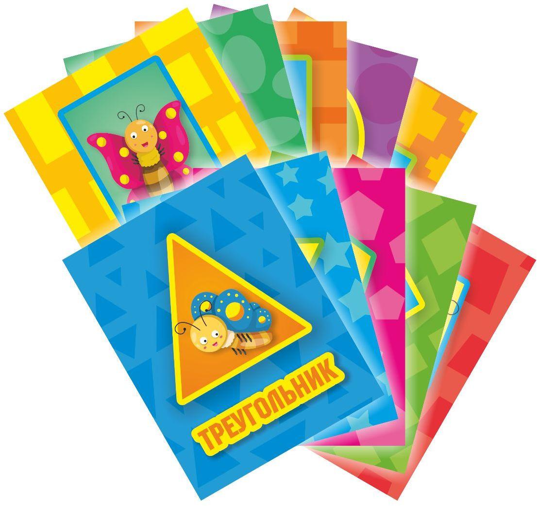 Издательская группа Квадра Обучающая игра Фигуры2482Наборы серии Обучающие карточки составлены на самые разнообразные темы. С помощью этих наборов ваш ребенок с самого юного возраста научится основам логического мышления. Они так же полезны для общего развития и расширения кругозора ребенка. Яркие картинки, удобная упаковка сделает процесс обучения еще более простым. И ваш ребенок в игровой форме с легкостью сможет познавать этот мир. Все наборы выполнены из картона, не содержащего вторичного сырья и вредных красителей. Карточки абсолютно безопасны для детей любого возраста.