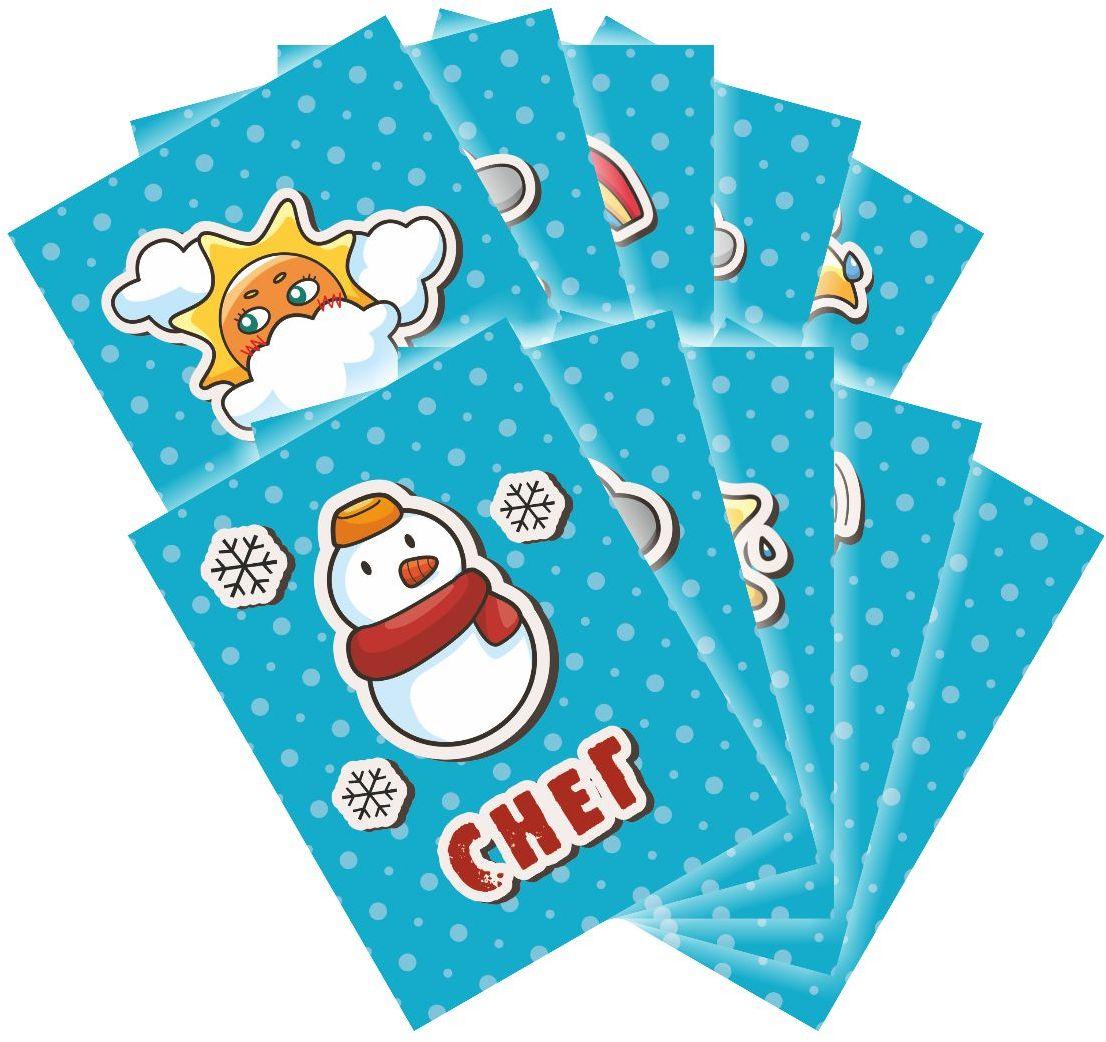 Издательская группа Квадра Обучающая игра Погода2451Наборы серии Обучающие карточки составлены на самые разнообразные темы. С помощью этих наборов ваш ребенок с самого юного возраста научится основам логического мышления. Они так же полезны для общего развития и расширения кругозора ребенка. Яркие картинки, удобная упаковка сделает процесс обучения еще более простым. И ваш ребенок в игровой форме с легкостью сможет познавать этот мир. Все наборы выполнены из картона, не содержащего вторичного сырья и вредных красителей. Карточки абсолютно безопасны для детей любого возраста.