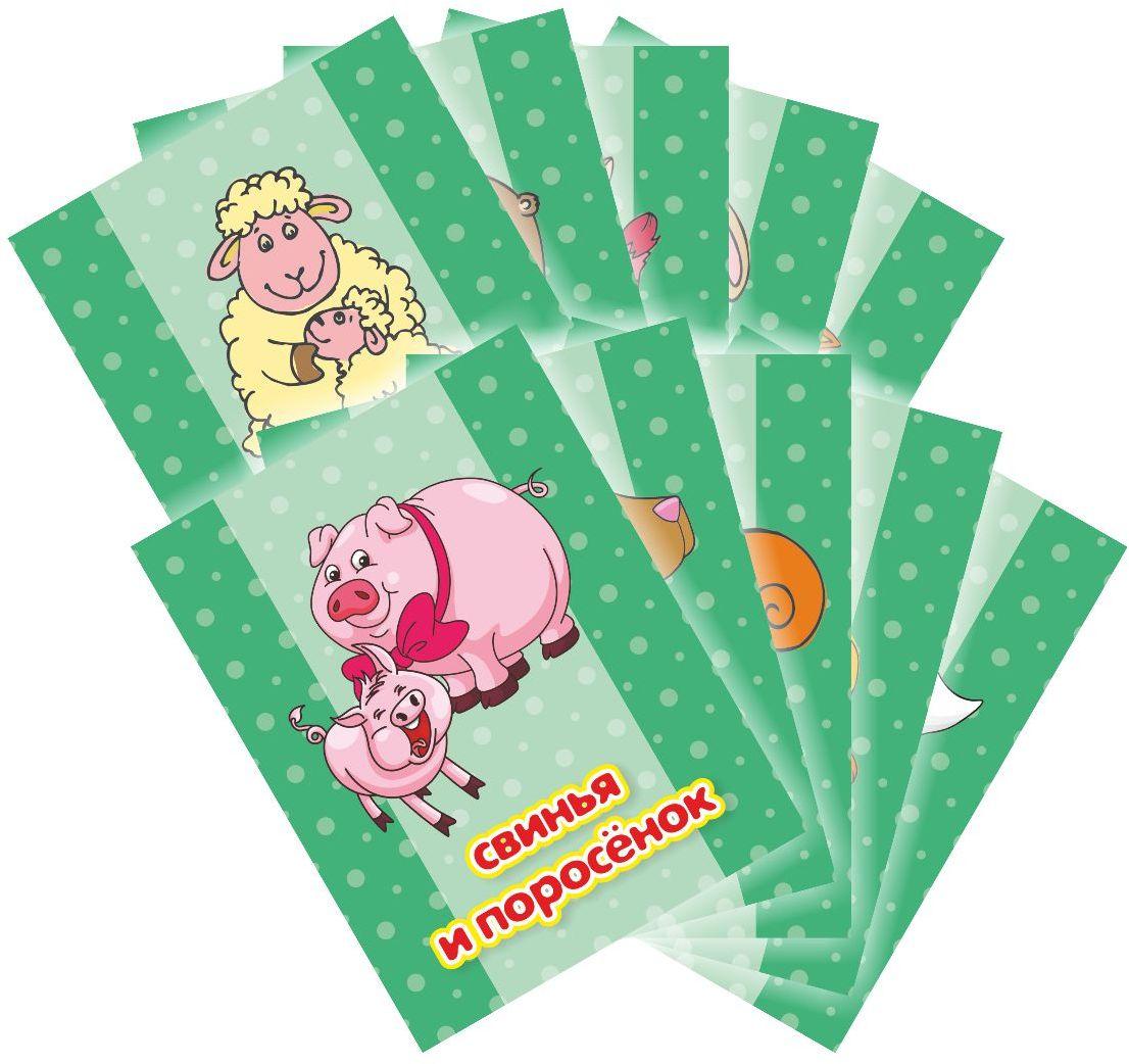 Издательская группа Квадра Обучающая игра Мама и детки2452Наборы серии Обучающие карточки составлены на самые разнообразные темы. С помощью этих наборов ваш ребенок с самого юного возраста научится основам логического мышления. Они так же полезны для общего развития и расширения кругозора ребенка. Яркие картинки, удобная упаковка сделает процесс обучения еще более простым. И ваш ребенок в игровой форме с легкостью сможет познавать этот мир. Все наборы выполнены из картона, не содержащего вторичного сырья и вредных красителей. Карточки абсолютно безопасны для детей любого возраста.