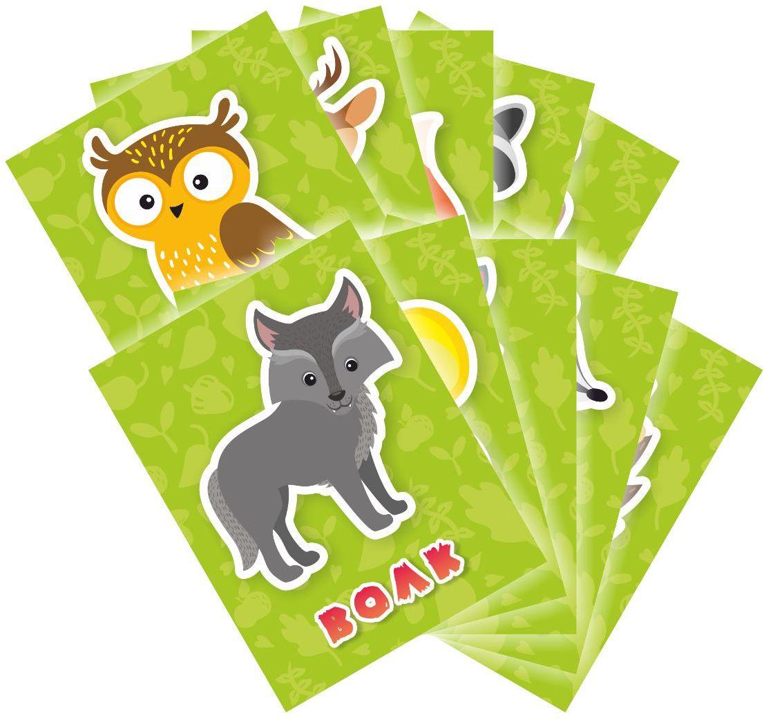 Издательская группа Квадра Обучающая игра Животные2425Наборы серии Обучающие карточки составлены на самые разнообразные темы. С помощью этих наборов ваш ребенок с самого юного возраста научится основам логического мышления. Они так же полезны для общего развития и расширения кругозора ребенка. Яркие картинки, удобная упаковка сделает процесс обучения еще более простым. И ваш ребенок в игровой форме с легкостью сможет познавать этот мир. Все наборы выполнены из картона, не содержащего вторичного сырья и вредных красителей. Карточки абсолютно безопасны для детей любого возраста.