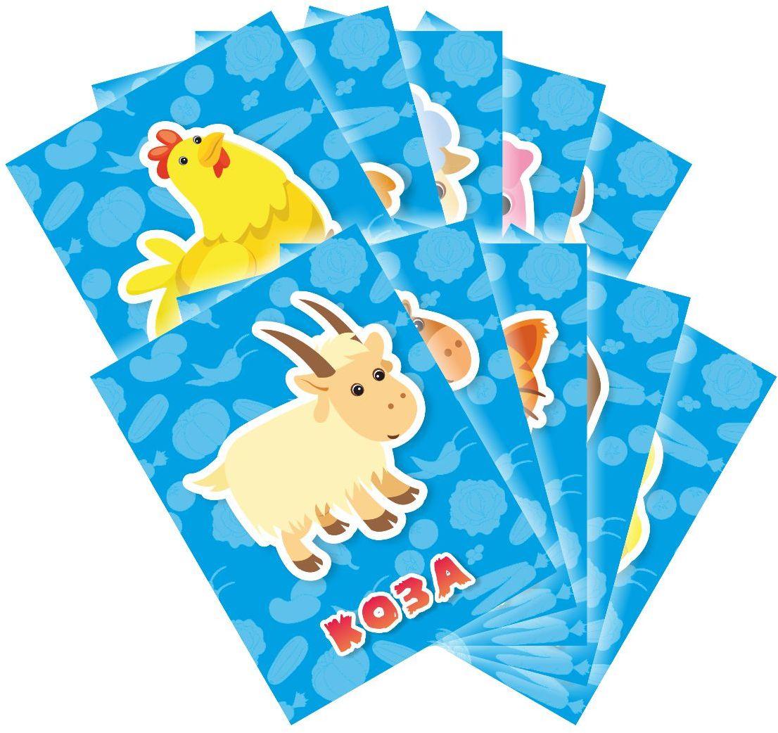 Издательская группа Квадра Обучающая игра Домашние животные2438Наборы серии Обучающие карточки составлены на самые разнообразные темы. С помощью этих наборов ваш ребенок с самого юного возраста научится основам логического мышления. Они так же полезны для общего развития и расширения кругозора ребенка. Яркие картинки, удобная упаковка сделает процесс обучения еще более простым. И ваш ребенок в игровой форме с легкостью сможет познавать этот мир. Все наборы выполнены из картона, не содержащего вторичного сырья и вредных красителей. Карточки абсолютно безопасны для детей любого возраста.