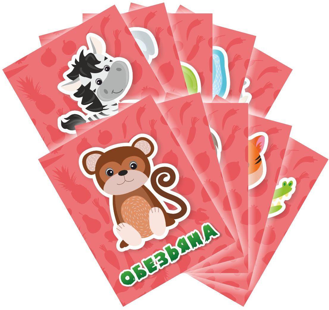 Издательская группа Квадра Обучающая игра Африканские животные2437Наборы серии Обучающие карточки составлены на самые разнообразные темы. С помощью этих наборов ваш ребенок с самого юного возраста научится основам логического мышления. Они так же полезны для общего развития и расширения кругозора ребенка. Яркие картинки, удобная упаковка сделает процесс обучения еще более простым. И ваш ребенок в игровой форме с легкостью сможет познавать этот мир. Все наборы выполнены из картона, не содержащего вторичного сырья и вредных красителей. Карточки абсолютно безопасны для детей любого возраста.
