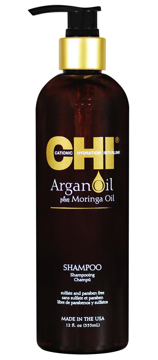 CHI Шампунь Argan Oil, 355млCHIAS12Шампунь CHI Argan Oil сочетает в себе уникальное соединение экзотических масел, которые мягко очищают и омолаживают сухие, поврежденные волосы, восстанавливая влагу, необходимые витамины, антиоксиданты, делают волосы здоровыми и блестящими. Шампунь CHI Argan Oil очень мягко воздействует на волос, способствует максимальному очищению и увлажнению волос и кожи головы.