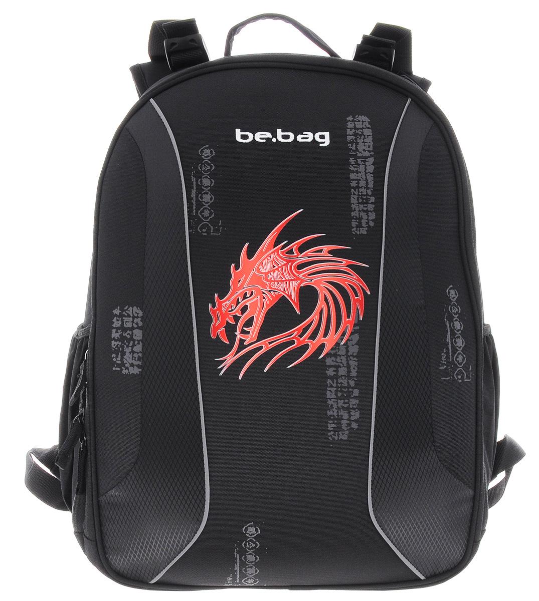 Herlitz Ранец школьный Be Bag Dragon11438066Школьный ранец Herlitz Be.Bag Dragon изготовлен по жестко-каркасной технологии, что обеспечивает правильную эргономичную форму. Каркас не деформируется при нагрузке и распределяет вес по всей площади ранца. Ранец содержит два вместительных отделения, закрывающихся на застежки-молнии с двумя бегунками. В большом отделении находится мягкая перегородка для тетрадей или учебников, фиксирующаяся хлястиком на липучке. Во втором отделении расположены: карман-сетка, органайзер для канцелярских принадлежностей, кармашек под мобильный телефон и пластиковый карабин для ключей. Изделие имеет два открытых боковых кармана на резинке. Ранец оснащен регулируемыми по длине и высоте плечевыми лямками и дополнен текстильной ручкой для переноски в руке. Грудное крепление для лучшей фиксации лямок на плечах ребенка. Прочное дно с пластиковыми ножками придает ранцу хорошую устойчивость и защиту от загрязнений. Светоотражающие элементы обеспечивают безопасность в темное...