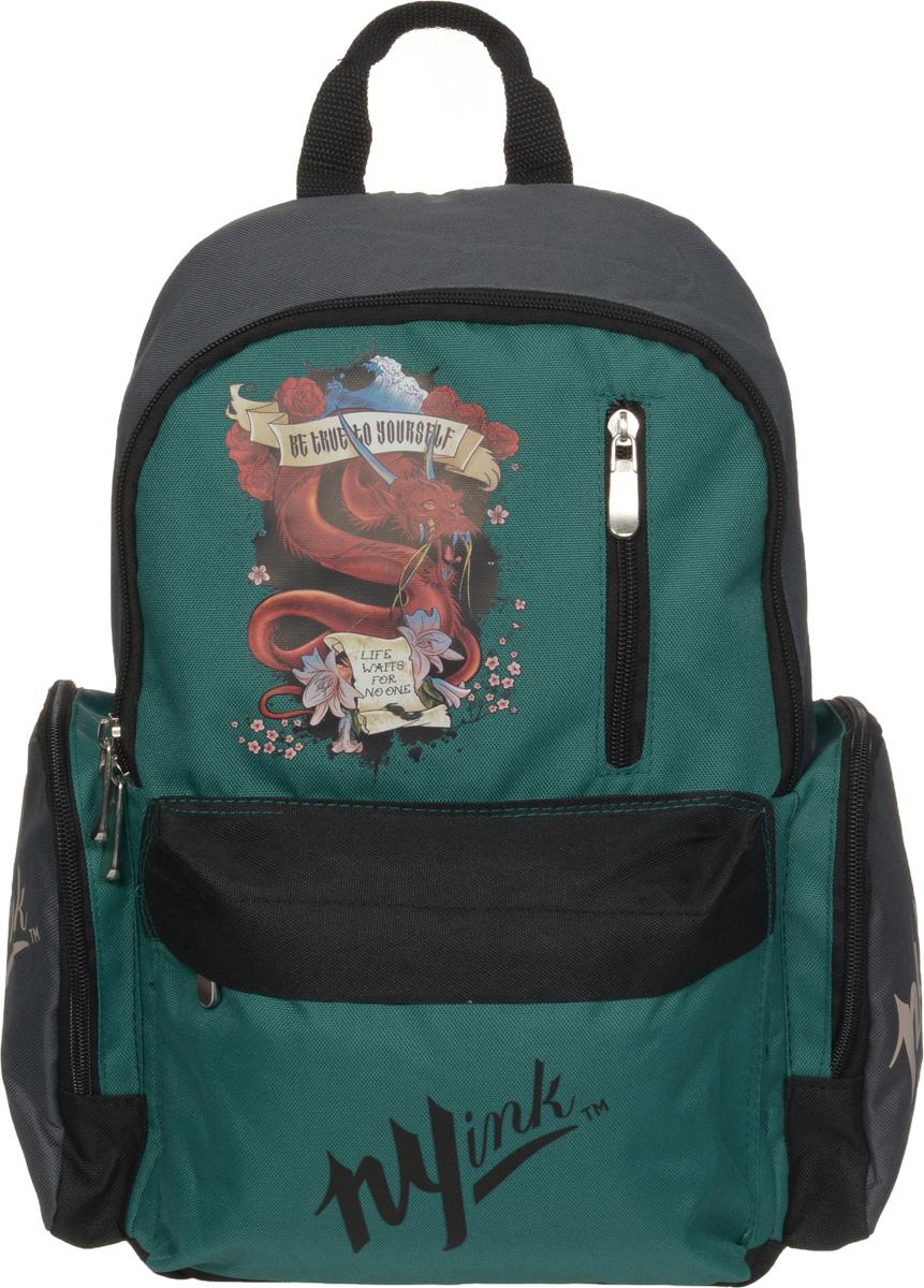 Action! Рюкзак детский Ny InkDI-AB11033/2Детский рюкзак Action! Ny Ink - это красивый и удобный рюкзак, который подойдет всем, кто хочет разнообразить свои будни. Рюкзак выполнен из полиэстера. Рюкзак имеет одно основное вместительное отделение, которое закрывается на застежку-молнию с двумя бегунками. На лицевой стороне расположен накладной карман на молнии. Над ним находится небольшой внутренний карман на молнии. По бокам рюкзака находятся два боковых кармана на молниях. Рюкзак оснащен удобной текстильной ручкой для переноски. Светоотражающие элементы обеспечивают безопасность в местах движения автомобилей и помогут пересечь проезжую часть в сумерки или темное время суток. Улучшенная спинка с выпуклыми рельефными вставками создана для комфортного ношения на спине. Широкие лямки можно регулировать по длине. Многофункциональный детский рюкзак станет незаменимым спутником вашего ребенка.