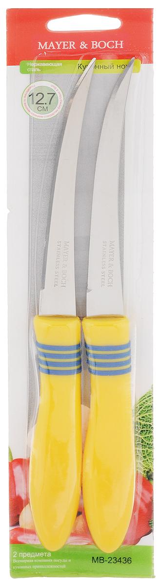 Набор ножей Mayer & Boch, длина лезвия 12,7 см, 2 шт23436Набор ножей Mayer & Boch изготовлен из высококачественной нержавеющей стали. Оригинальная и практичная рукоятка выполнена из полипропилена. Рукоятка не скользит в руках и делает резку удобной и безопасной. Этот нож идеально шинкует, нарезает и измельчает продукты и займет достойное место среди аксессуаров на вашей кухне. Нож Mayer & Boch имеет острое лезвие с ровной поверхностью и выверенным углом заточки, специальную закалку металла для повышения прочности, нож не впитывает запахи и не оставляет запаха на продуктах. Изготовлен из экологически чистых материалов, легок и прост в эксплуатации и уходе. Можно мыть в посудомоечной машине. Длина лезвия ножа: 12,7 см. Общая длина: 23,5 см.