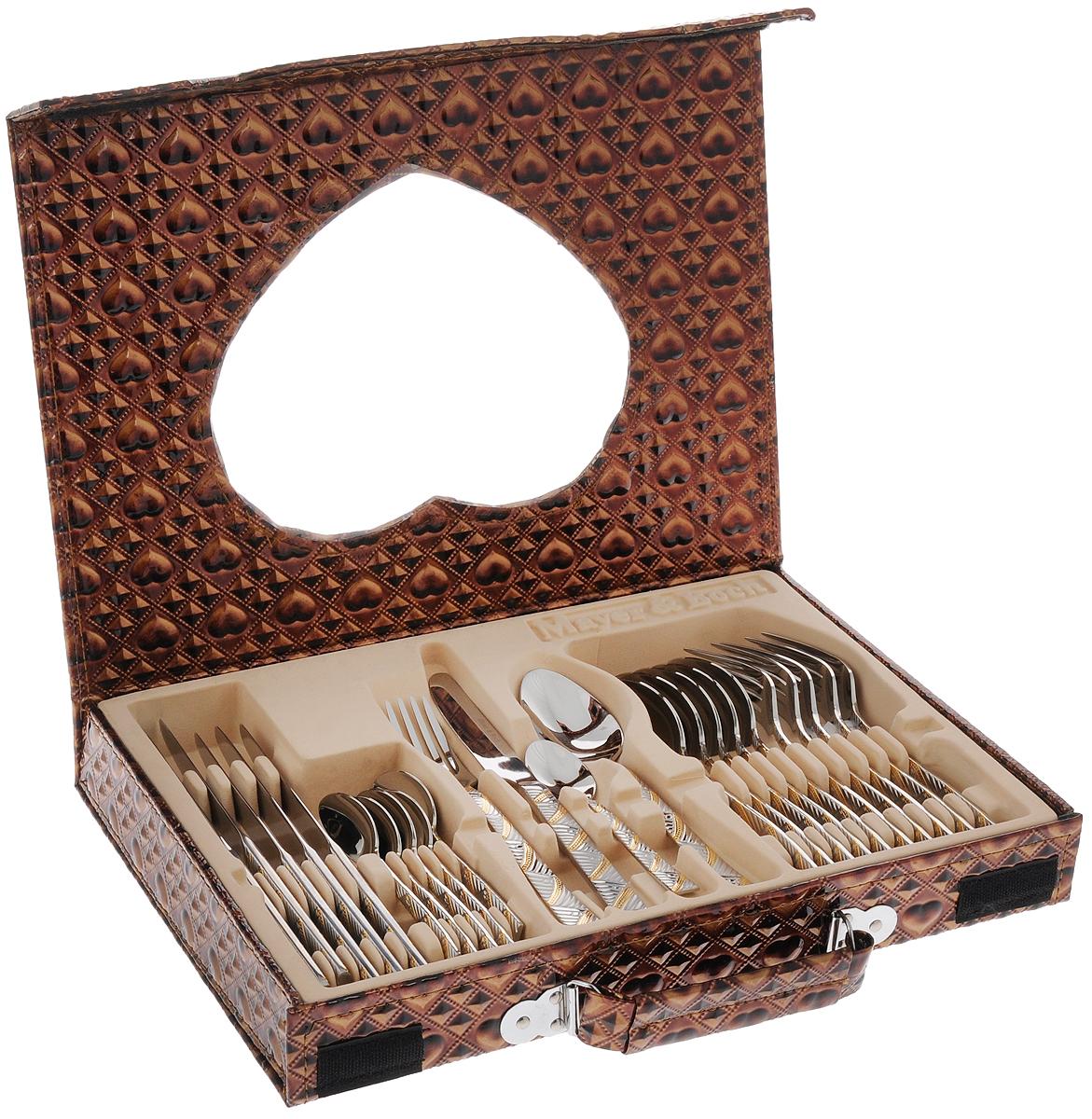 Набор столовых приборов Mayer & Boch, 25 предметов. 2222Набор Mayer & Boch, выполненный из высококачественной нержавеющей стали, состоит из 24 предметов: 6 столовых ножей, 6 столовых ложек, 6 столовых вилок и 6 чайных ложек. Ручки приборов украшены красивым рельефным узором. Прекрасное сочетание контрастного дизайна и удобство использования изделий придется по душе каждому. Набор столовых приборов Mayer & Boch упакован в подарочную коробку в виде чемодана, что делает его очень презентабельным. Этот набор подойдет для сервировки стола как дома, так и на даче и всегда будет важной частью трапезы, а также станет замечательным подарком. Можно мыть в посудомоечной машине. Длина ножа: 22,2 см. Длина лезвия ножа: 6 см. Длина столовой ложки: 20,5 см. Длина вилки: 20,5 см. Длина чайной ложки: 14 см.