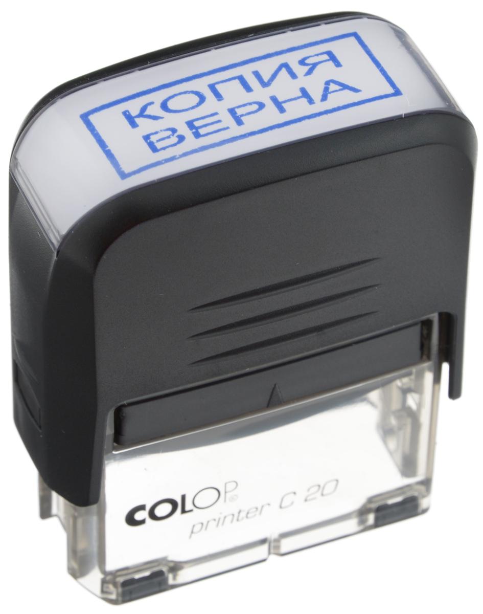 Colop Штамп Printer C20 Копия верна с автоматической оснасткой