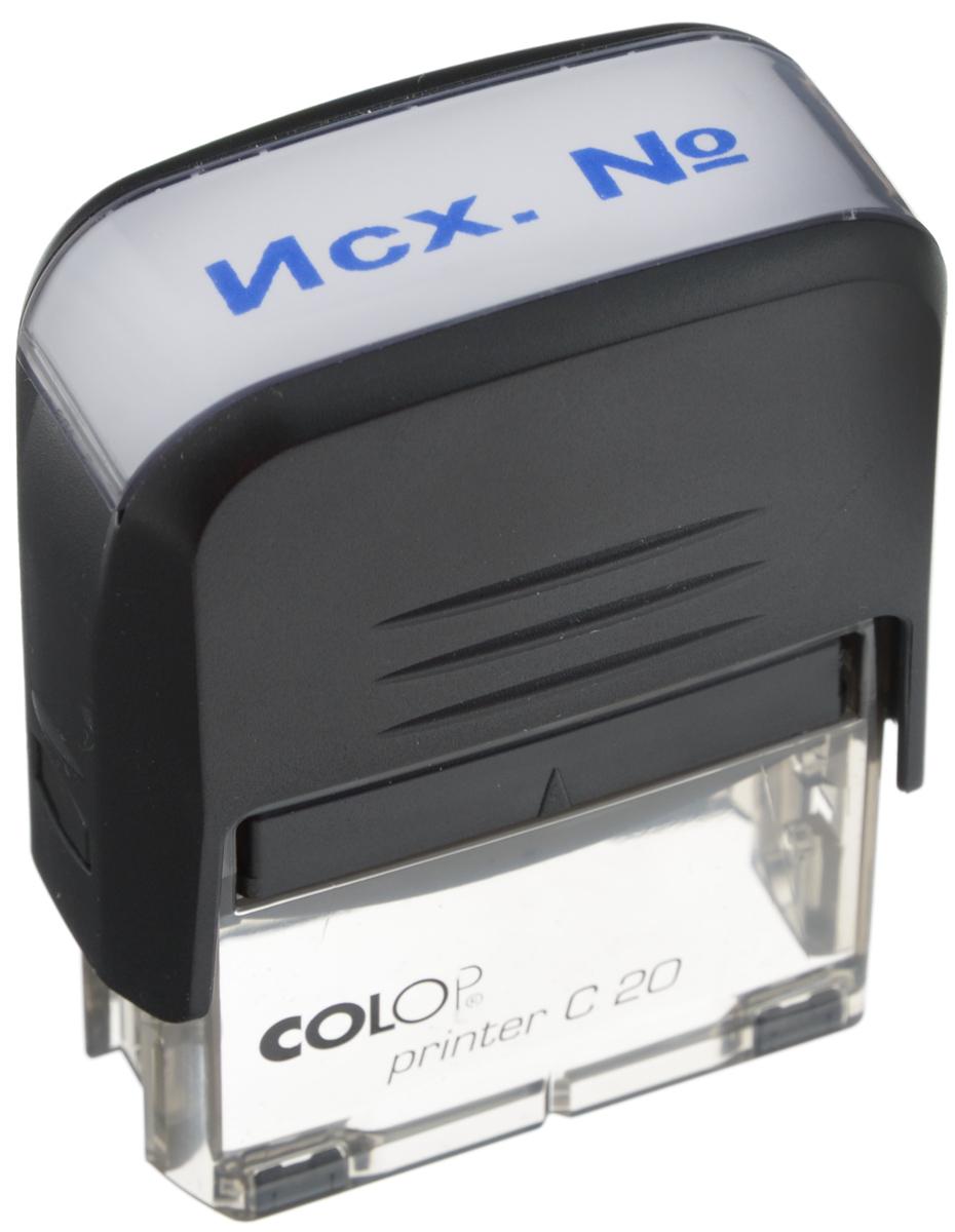 Colop Штамп Printer C20 Исх № с автоматической оснасткой