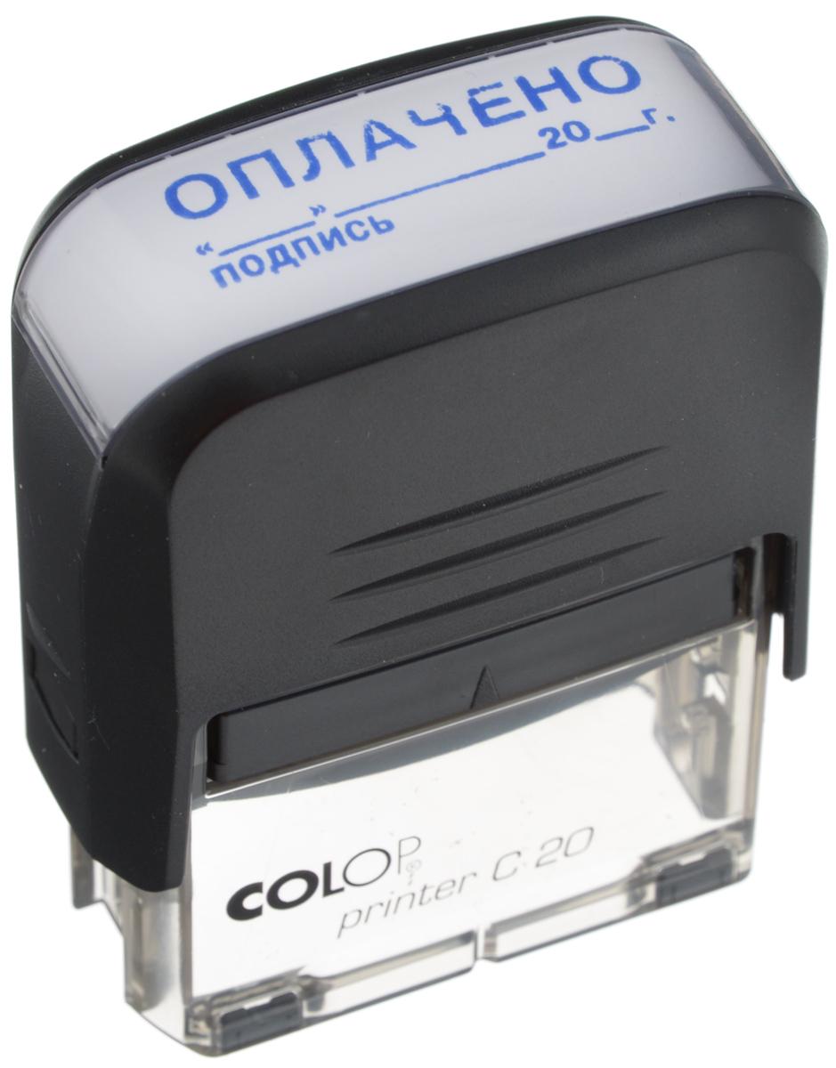 Colop Штамп Printer C20 Оплачено Дата Подпись с автоматической оснасткой