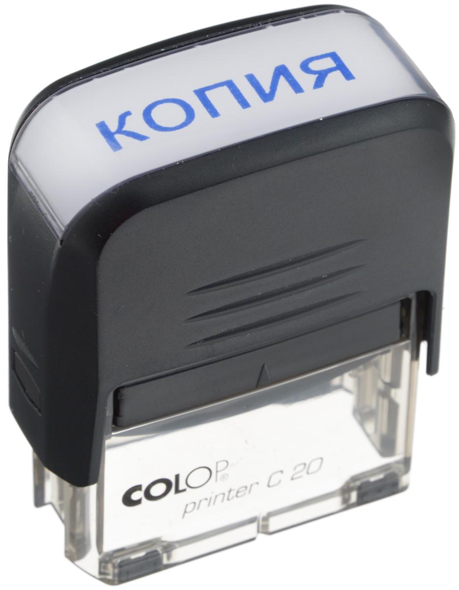 Colop Штамп Printer C20 Копия с автоматической оснасткой