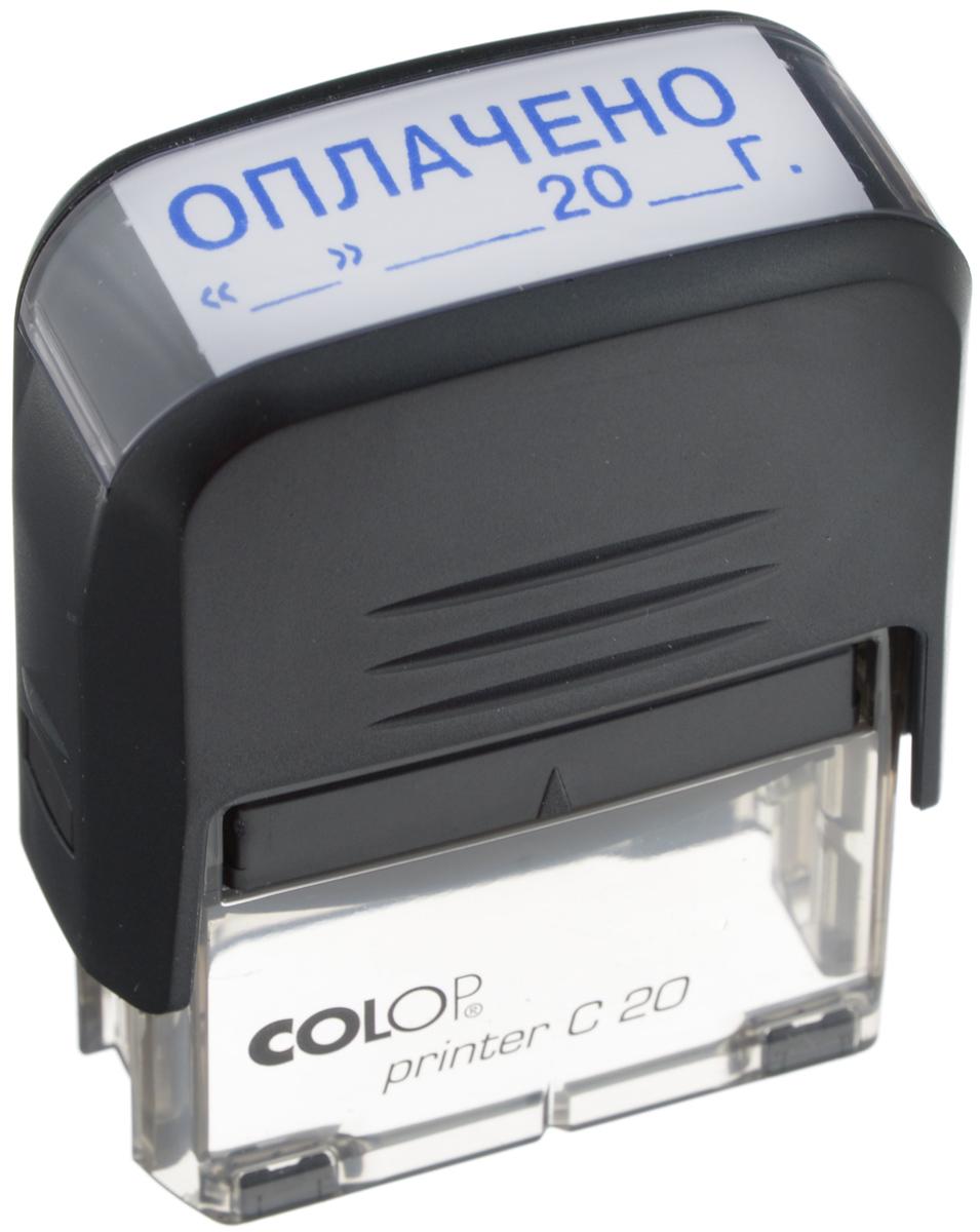 Colop Штамп Printer C20 Оплачено Дата с автоматической оснасткой