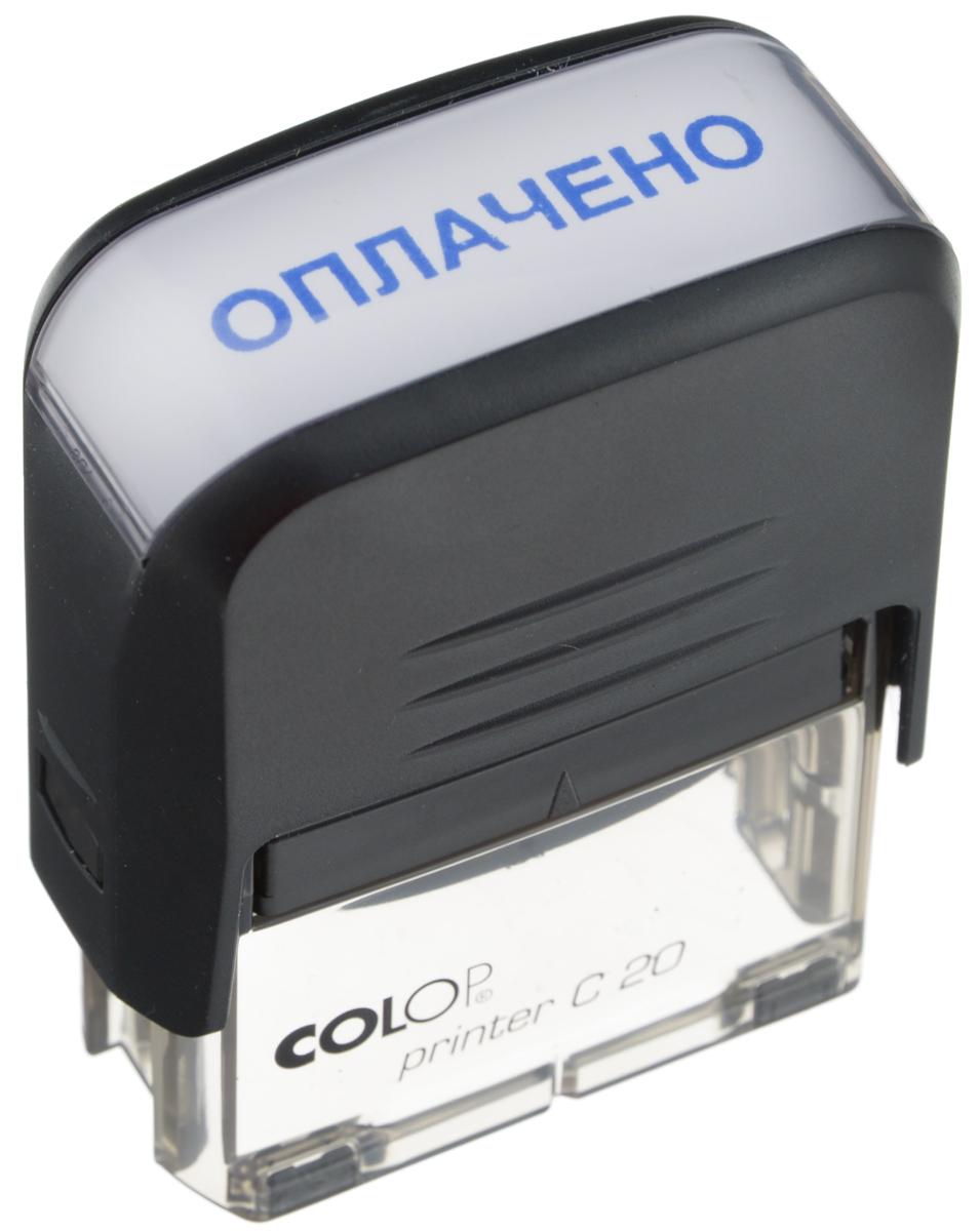 Colop Штамп Printer C20 Оплачено с автоматической оснасткой