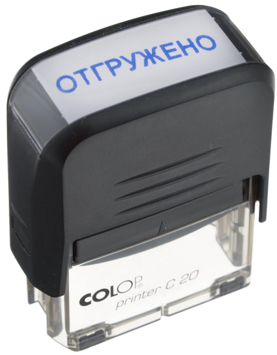 Colop Штамп Printer C20 Отгружено с автоматической оснасткой