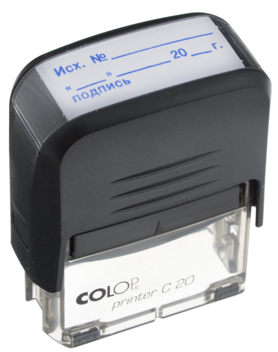 Colop Штамп Printer C20 Исх № Дата Подпись с автоматической оснасткой
