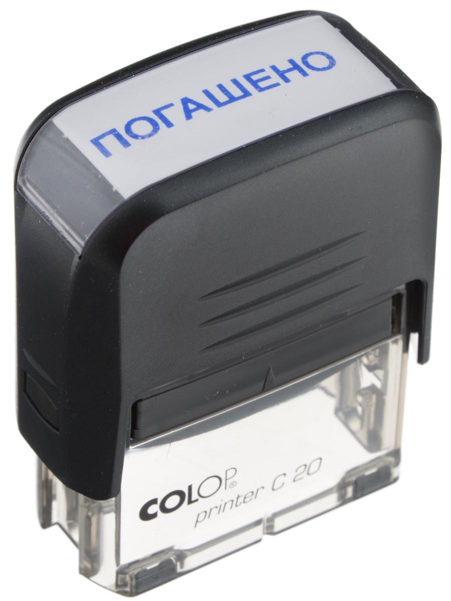 Colop Штамп Printer C20 Погашено с автоматической оснасткой