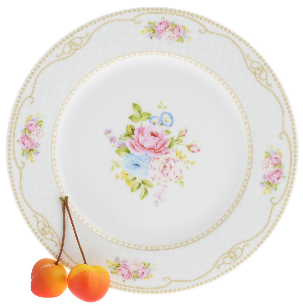 Набор десертных тарелок Nuova R2S