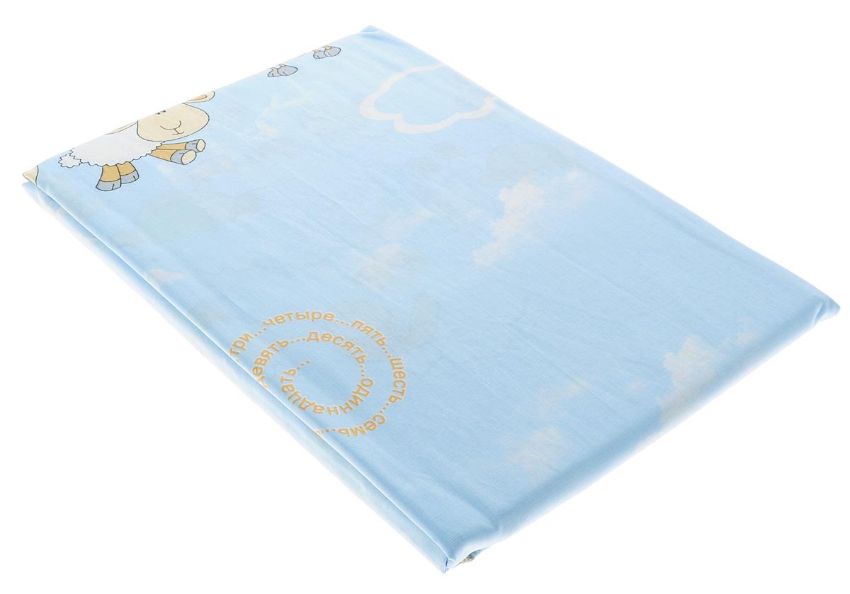 Блакiт Комплект детского постельного белья Считалочка наволочка 40 х 60 см 3 предмета