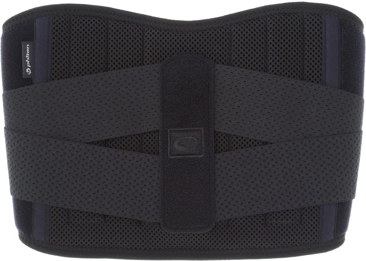 Суппорт спины Phiten Waist Belt. Hard Type. Размер L (95-115 см)AP160005Суппорт спины Phiten Waist Belt. Hard Type - это регулируемый легкий пояс для поясницы, который обеспечивает очень прочную, регулируемую при помощи пристежных ремешков и жестких вставок фиксацию. При этом пояс подходит для ношения в течение всего дня. Благодаря пропитке из акватитана и аквапалладия, пояс оказывает помощь при радикулите, остеохондрозе, люмбаго, болях в пояснице и спине различного происхождения, воспалениях мелких межпозвоночных суставов, нарушениях мышечного тонуса в поясничной области, легкой нестабильности позвоночника. Суппорт обеспечивает: 1. Улучшение циркуляции крови в организме; 2. Уменьшение болей в спине; 3. Уменьшение усталости; 4. Устранение мышечных спазмов и болей, связанных с ними; 5. Уменьшение нагрузки на позвоночник; 6. Поддержку мышц спины. Пояс оснащен сменными пластиковыми вставками для регулировки жесткости. Уникальная система двойного затягивания обеспечивает...
