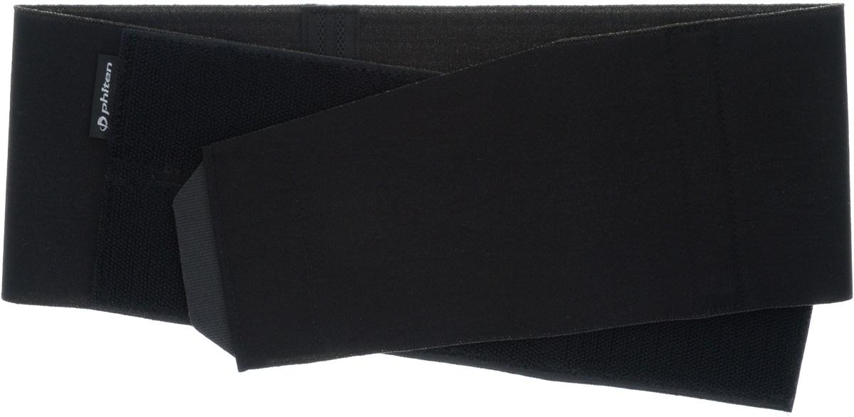 Суппорт спины Phiten Waist Belt. Soft Type Single. Размер L (85-115 см)AP162005Суппорт спины Phiten Waist Belt. Soft Type Single - это регулируемый легкий пояс для спины, подходящий для ношения в течение всего дня. Суппорт очень комфортен и, в первую очередь, предназначен для скрытого ношения в обычной жизни. Содержит пропитку из акватитана и аквапалладия, улучшающую микроциркуляцию крови. Застегивается на липучку. Назначение: лечение радикулита, остеохондроза, люмбаго, болей в пояснице и спине различного происхождения. Способствует: - Улучшению циркуляции крови в организме; - Уменьшению болей в спине; - Уменьшению усталости; - Снятию излишнего напряжения и скорейшему восстановлению сил. Действие уникальных материалов по улучшению кровообращения в тканях помогает избежать проблемы сдавливания, возникающей при частом ношении суппорта. Материал: наружная часть: 23% нейлон, 77% полиуретан; внутренняя часть: 70% полиэстер, 30% полиуретан; липучка: 100% полиэстер; акватитан, аквапалладий. Обхват...