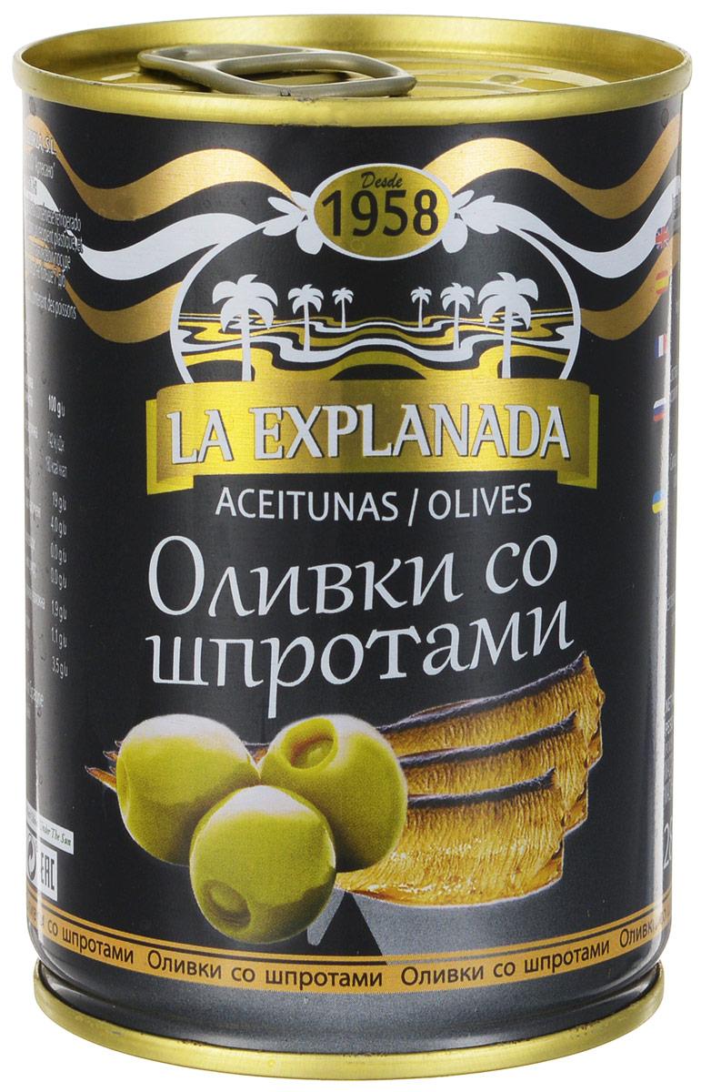 La Explanada оливки зеленые фаршированные шпротами, 120 г