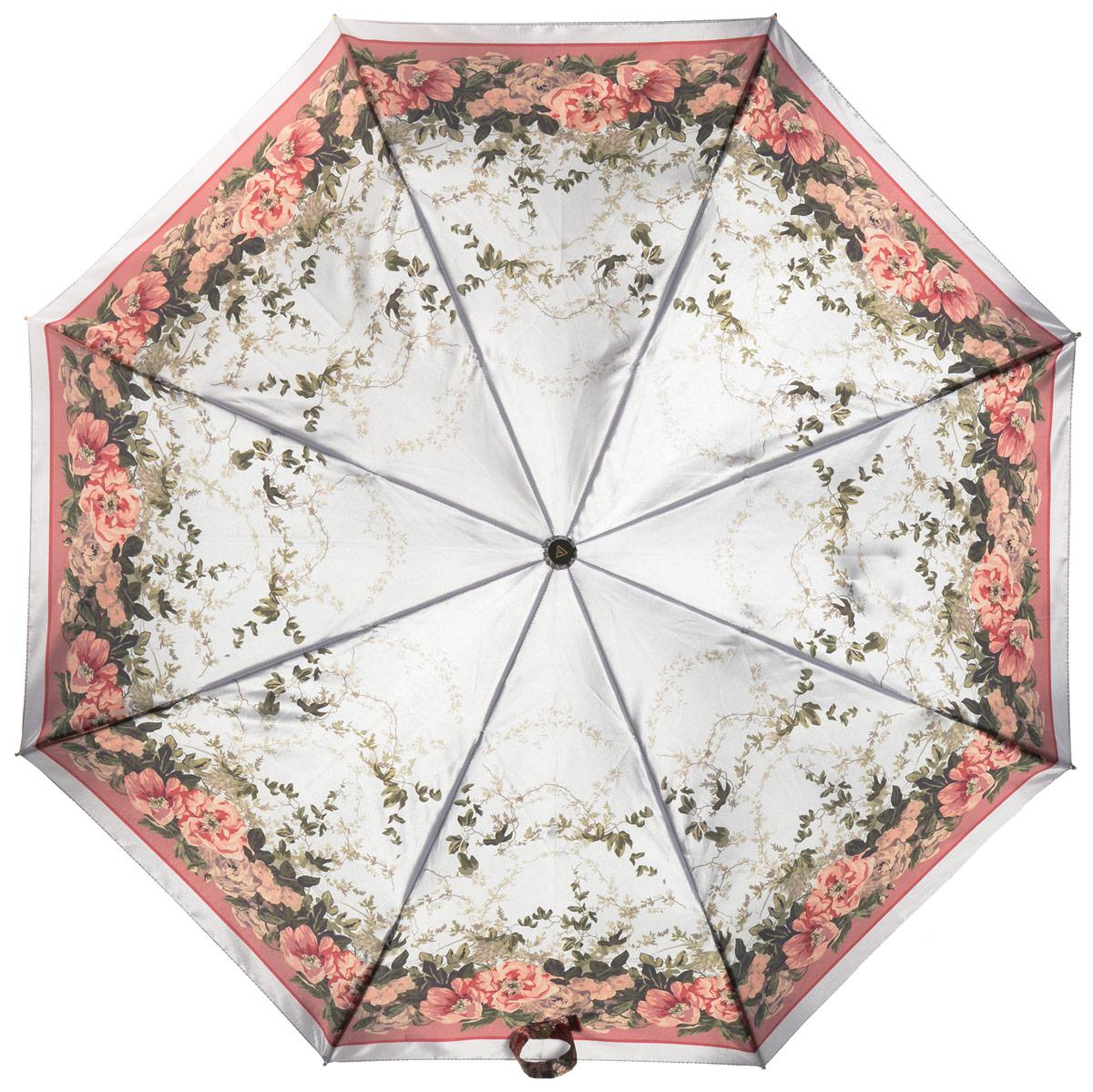 Зонт женский Fabretti, автомат, 3 сложения, цвет: мультиколор. L-16107-24L-16107-24Зонт женский Fabretti, облегченный суперавтомат, 3 сложения