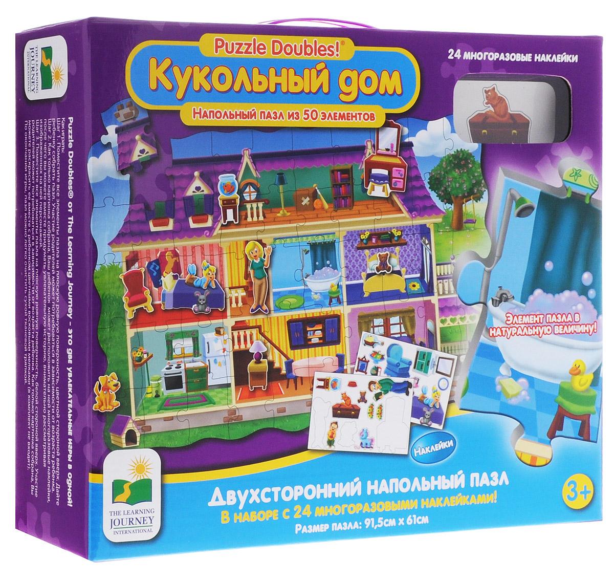 Learning Journey Пазл для малышей Кукольный дом102671Двухсторонний напольный пазл для малышей Learning Journey Кукольный дом - замечательный развивающий подарок вашему малышу! Яркий, красочный пазл позволит малышу самостоятельно составить картинку. Собрав этот пазл, включающий в себя 30 элементов, вы получите картинку с изображением красивого дома для кукол. В набор также входят 24 многоразовые наклейки. Пазл научит ребенка усидчивости, умению доводить начатое дело до конца, поможет развить внимание, память, образное и логическое мышления, сенсорно-моторную координацию движения рук. Крупная и яркая форма собираемых элементов картинки способствуют развитию мелкой моторики, которая напрямую влияет на развитие речи и интеллектуальных способностей. В дальнейшем хорошая координация движений рук поможет ребенку легко овладеть письмом.