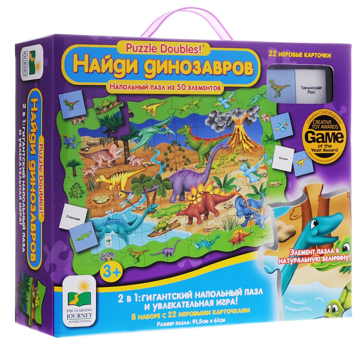 Learning Journey Пазл для малышей Найди динозавров719855Гигантский напольный пазл для малышей Learning Journey Найди динозавров - отличный развивающий подарок вашему малышу! Теперь развиваться будет легко и весело! Собрав этот пазл, включающий в себя 50 элементов, вы получите картинку с изображением различных видов динозавров на фоне древнего земного пейзажа. В комплект также входят 22 игровые карточки с изображениями и названиями динозавров и, после того как большой пазл будет собран, можно поиграть в веселую игру - найти на картинке всех динозавров, изображенных на карточках и запомнить их названия. Пазл научит ребенка усидчивости, умению доводить начатое дело до конца, поможет развить внимание, память, образное и логическое мышления, сенсорно-моторную координацию движения рук. Крупная и яркая форма собираемых элементов картинки способствуют развитию мелкой моторики, которая напрямую влияет на развитие речи и интеллектуальных способностей. В дальнейшем хорошая координация движений рук поможет ребенку...