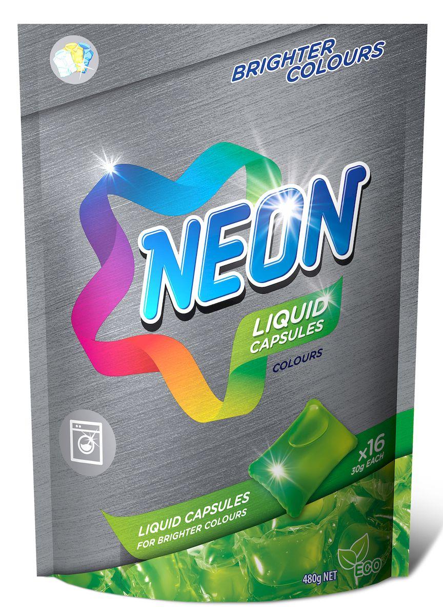 """Капсулы для стирки Neon """"Liquid Colours"""", концентрированные, для цветного белья, 16х30 г"""
