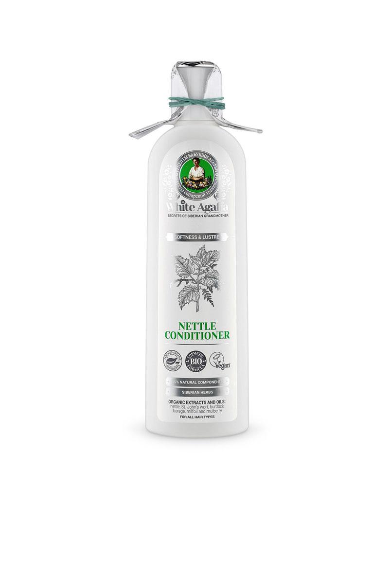 Белая Агафья Бальзам для волос органический крапивный Мягкость и сияние 280 мл (Белая Агафья/White Agafia)