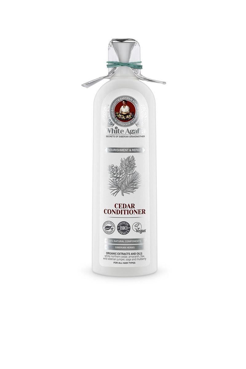 Белая Агафья Бальзам для волос органический кедровый Питание и восстановление 280 мл (Белая Агафья/White Agafia)
