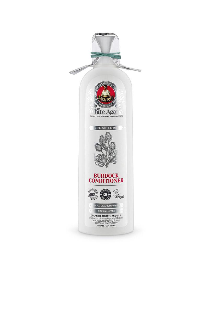 Белая Агафья Бальзам для волос органический репейный Укрепление и блеск 280 мл (Белая Агафья/White Agafia)