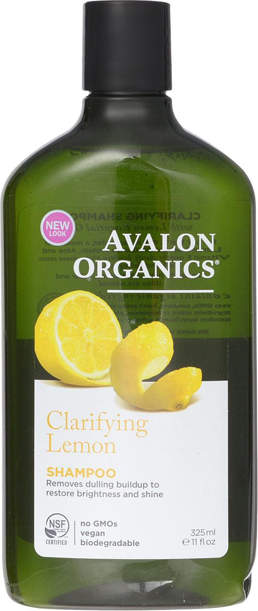 Avalon Organics Шампунь для здорового блеска волос Лимон, 325 млAV35105_лимон