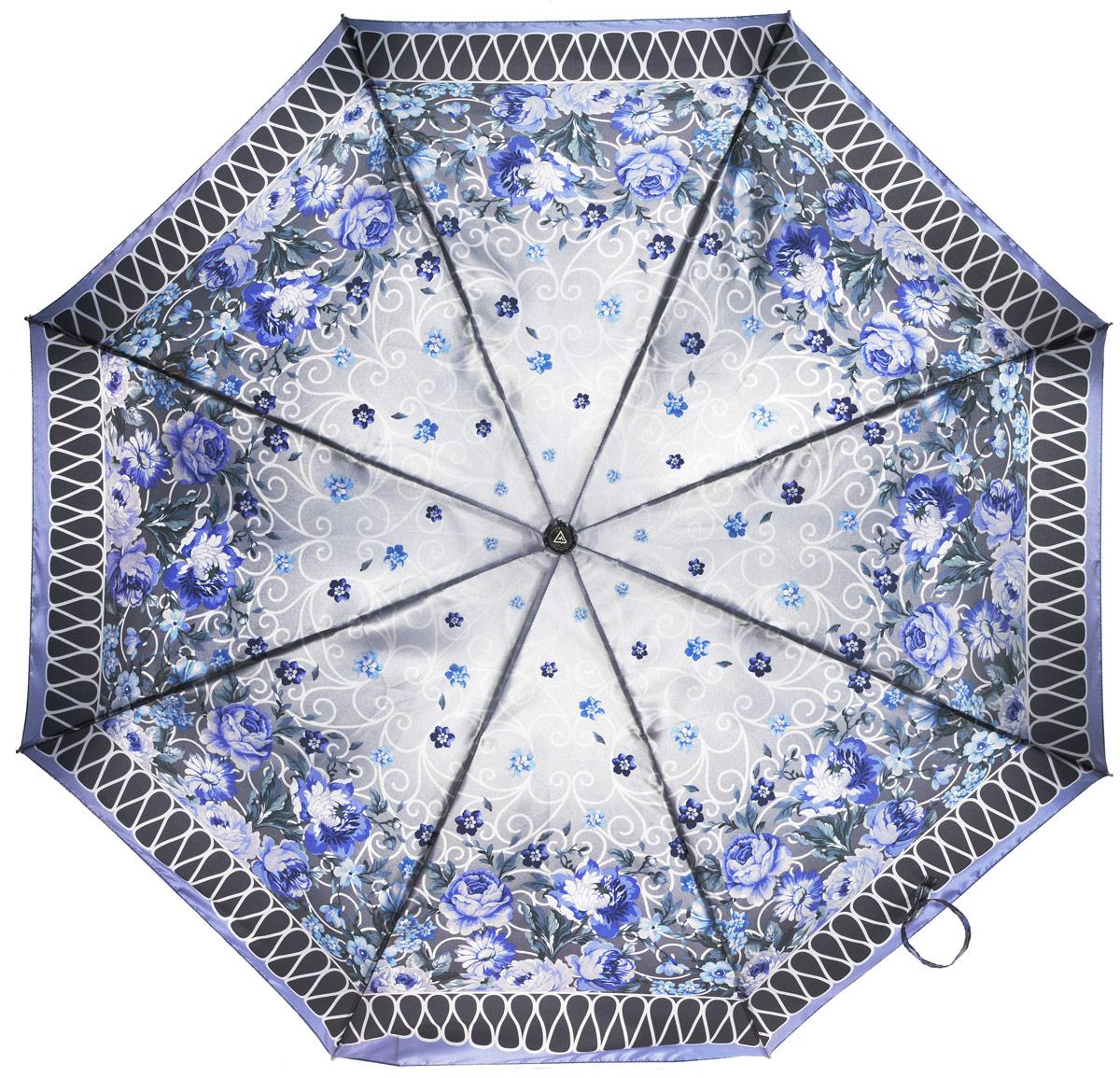 Зонт женский Fabretti, полный автомат, 3 сложения, цвет: мультиколор. S-16101-2S-16101-2Зонт женский Fabretti, суперавтомат, 3 сложения, сатин