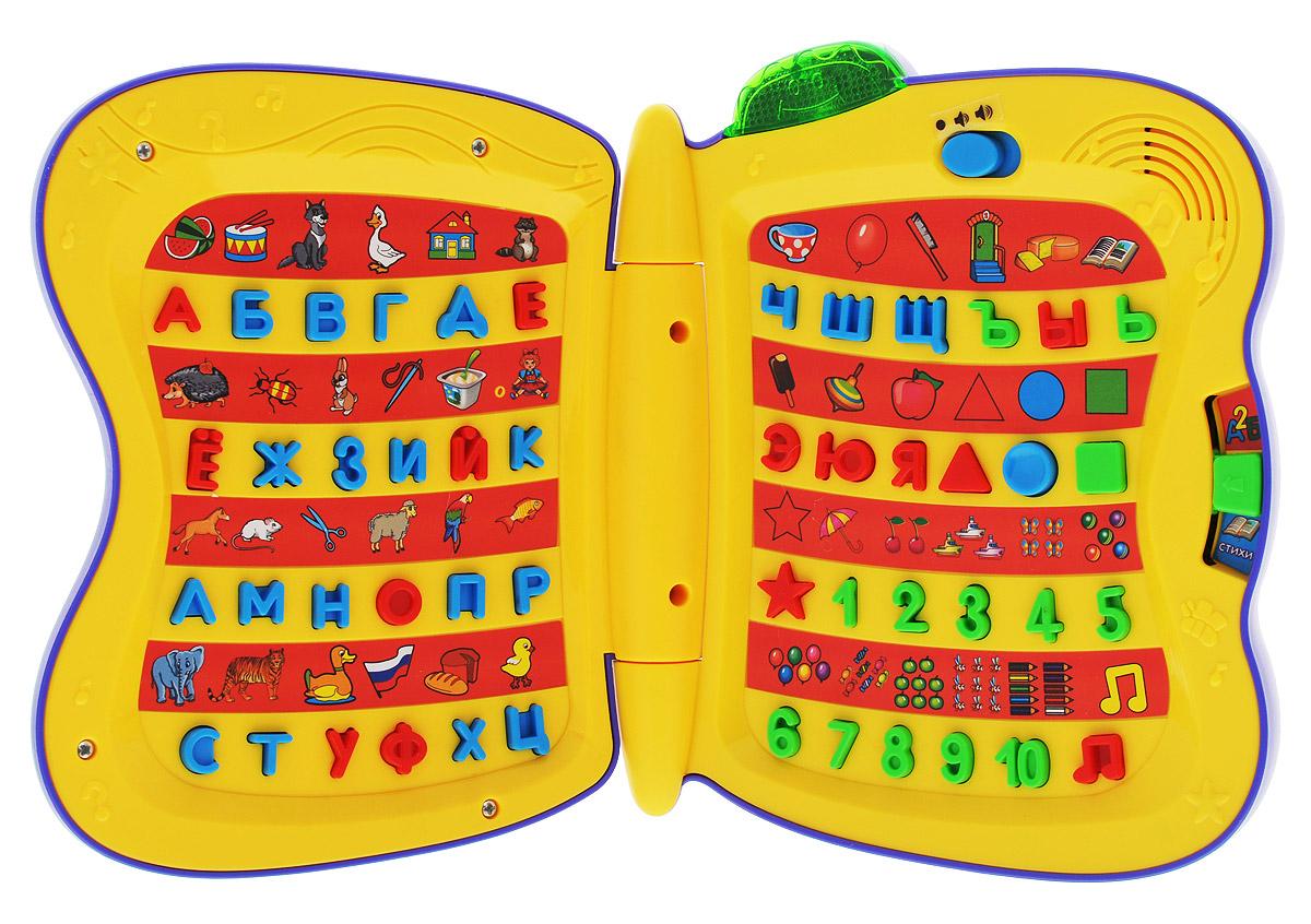 Умка Развивающая игрушка Обучающая книга Винни-Пуха цвет фиолетовыйA848-H05023RU_фиолетовыйРазвивающая игрушка Умка Обучающая книга Винни-Пуха специально разработана для ребят, начинающих свое первое знакомство с буквами и цифрами. Ваш ребенок выучит названия и написание букв и цифр, запомнит слова, соответствующие каждой букве, и звуки. Красочные картинки помогут малышу познакомиться с изображением всех предметов и развить ассоциативное восприятие. Режим вопросов поможет проверить полученные знания, а мелодии не дадут скучать. С помощью этой замечательной игрушки ваш малыш научится различать геометрические фигуры и музыкальные ноты. А развить память ему помогут 33 стихотворения про буквы. Яркая забавная книга, разговаривающая голосом любимого героя, сделает процесс обучения увлекательным и интересным! Игрушка способствует развитию речи, внимания, памяти, логики, визуального и слухового восприятия. Для работы игрушки необходимы 3 батарейки напряжением 1,5 V типа АА (товар комплектуется демонстрационными).