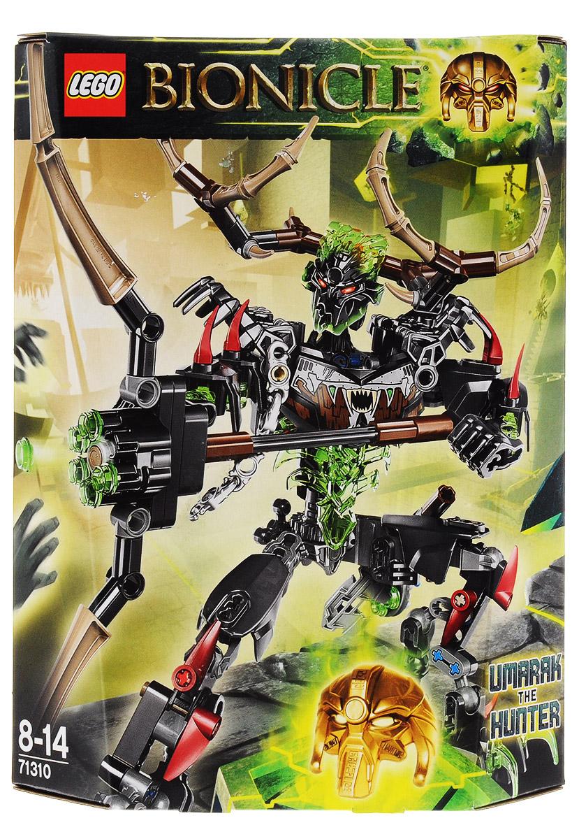 LEGO BIONICLE Конструктор Охотник Умарак 71310