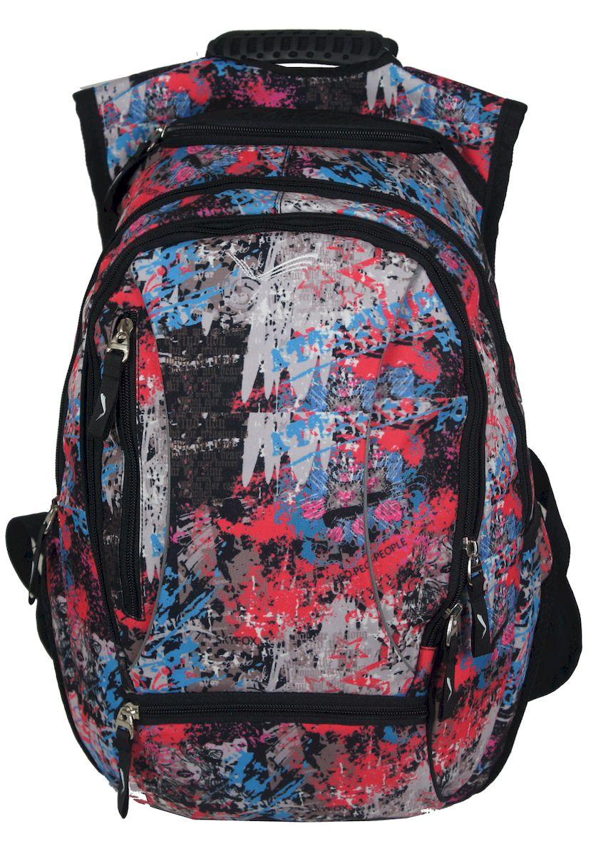 Рюкзак женский UFO people, цвет: черно-розовый. 23 л. 1082910829Мягкие эргономичные вставки на спинке. Уплотненное дно Фронтальные светоотражающие элементы