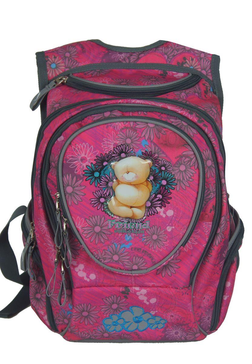 Рюкзак женский UFO people, цвет: розовый. 15 л. 1336013360Мягкие эргономичные вставки на спинке. Уплотненное дно Фронтальные светоотражающие элементы