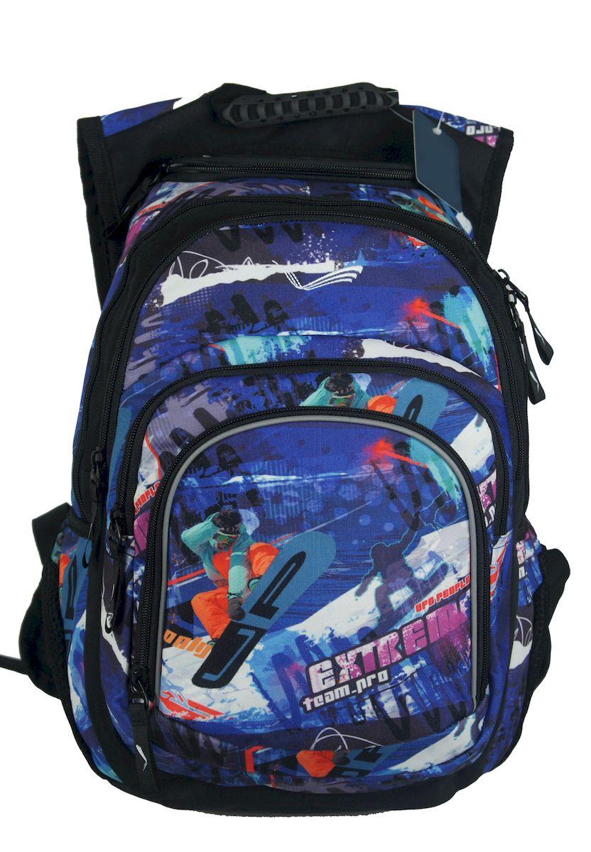 Рюкзак молодежный UFO people, цвет: синий. 22 л. 10830-310830-3Лямки майка - более износостойкая конструкция. Мягкие эргономичные вставки на спинке. Уплотненное дно. Фронтальные светоотражающие элементы. 3 вместительных отделения
