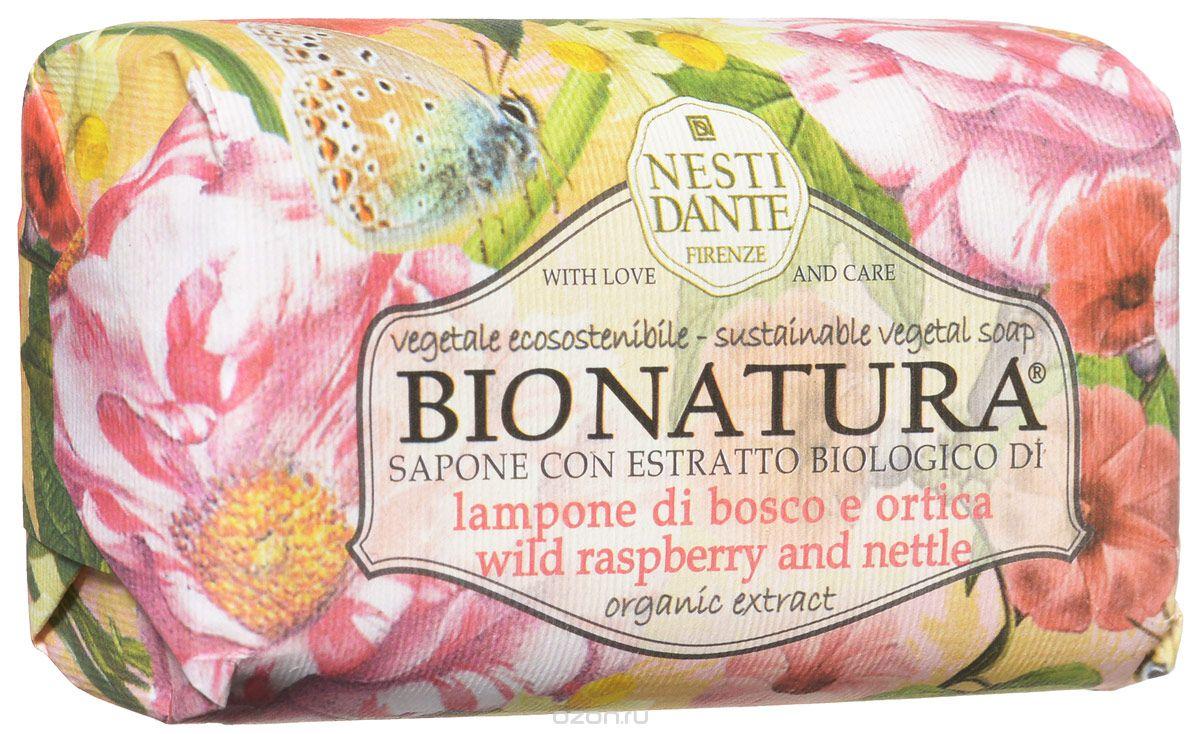 """Nesti Dante Мыло Bionatura. Малина и крапива, 250 г1341106Мыло Nesti Dante """"Bionatura"""" - натуральное мыло, в состав которого входят ингредиенты, выращенные и собранные в экологически чистых условиях. Мыло Nesti Dante """"Bionatura. Малина и крапива"""" обогащено органическими экстрактами малины и крапивы, содержащими большое количество необходимых коже витаминов и минералов (Витамин С, железо, марганец, калий, кальций и каротин). Мыло смягчает и питает кожу, наполняет ее витаминами. Изысканная флорентийская бумага, в которую завернуто мыло, расписана акварелью, на каждом кусочке мыла выгравирована надпись With Love And Care (С любовью и заботой). Товар сертифицирован."""