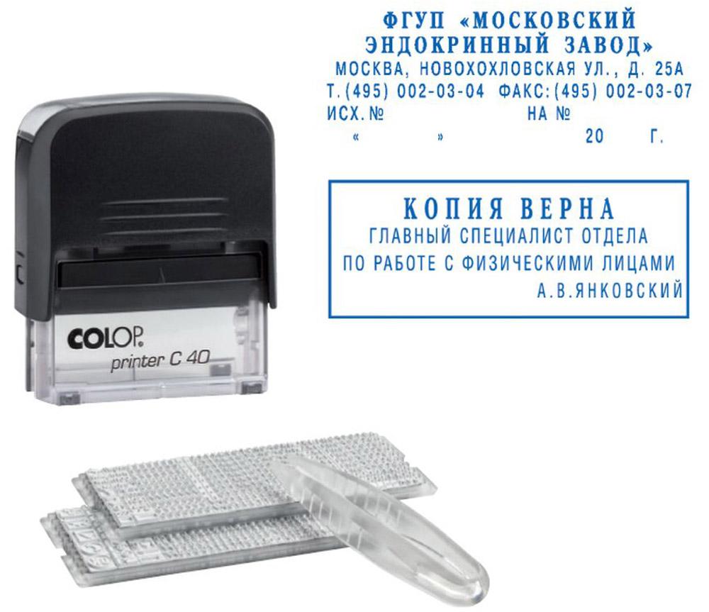 Colop Штамп самонаборный Printer C40-Set-FPrinter40-SETСамонаборный штамп Colop используется для самостоятельного набора и изменения текста. Крепление символов на одной ножке. Имеет дополнительный элемент - рамку. Штампы, модифицированные рамкой, могут использоваться как с рамкой, так и без. Максимальное количество знаков в строке без рамки - 36. Максимальное количество знаков в строке с рамкой - 33. Максимальное количество строк без рамки - 6, с рамкой - 4. Кассы букв, цифр и символов А и В, высота шрифта - 2,2 мм и 3,1 мм.
