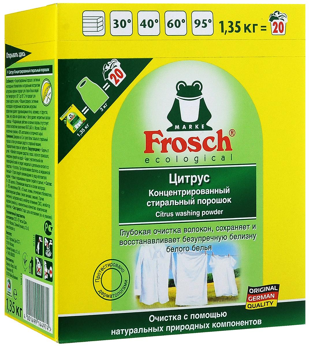 Стиральный порошок Frosch, с отбеливателем, концентрированный, 1,35 кг1404497Концентрированный стиральный порошок Frosch с активным кислородным отбеливателем и натуральными экстрактами цитрусовых предназначен для стирки и отбеливания белого белья в стиральных машинах любого типа при температуре от 30°C до 95°С. Мощная формула эффективно удаляет трудновыводимые пятна, например, от фруктов, травы, чая, кофе или красного вина. Порошок одновременно эффективно выводит белковые пятна и пятна растительного происхождения, что является уникальным сочетанием. Порошок содержит пятновыводящую соль и не требует применения дополнительных отбеливателей. Не требует замачивания. Экономичен в применении. Легко удаляет неприятные запахи с одежды. Не оказывает раздражающего действия на кожу. Товар сертифицирован.